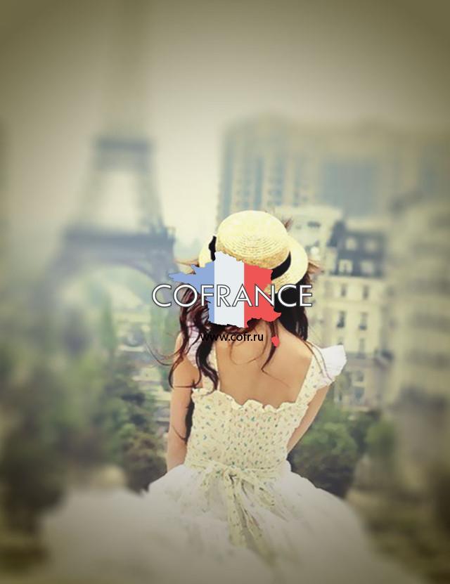 Париж — город влюбленных