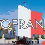 Парижский Диснейленд — счастливое путешествие
