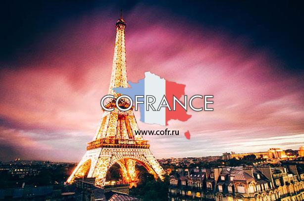 Франция, какова она для туристов?