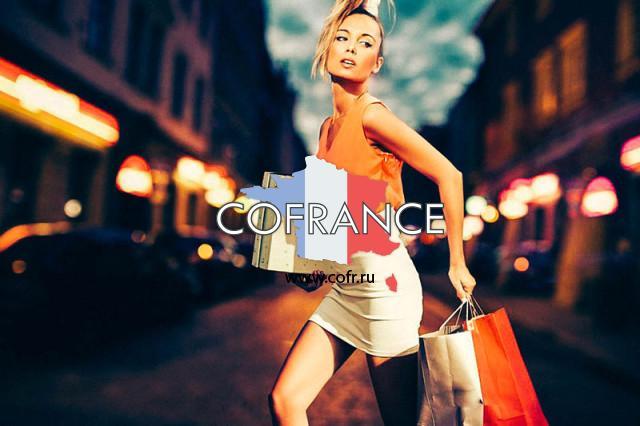 Стильные советы парижских модниц